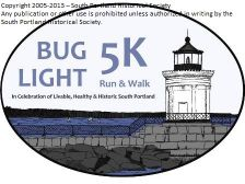 SPHS__09-13-13_Logo_-_Final_Bug_Light_5K_Logo_JPeg.jpg